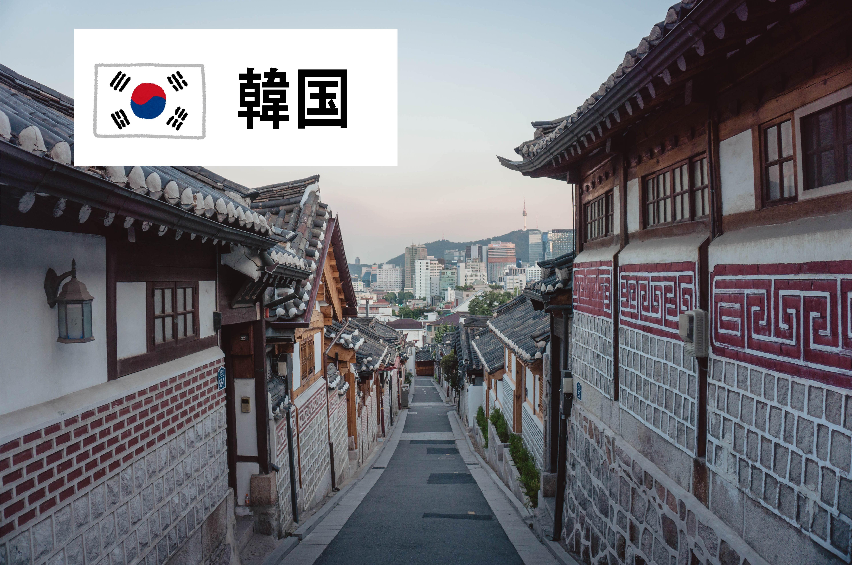 韓国,わかめスープ,妊娠中