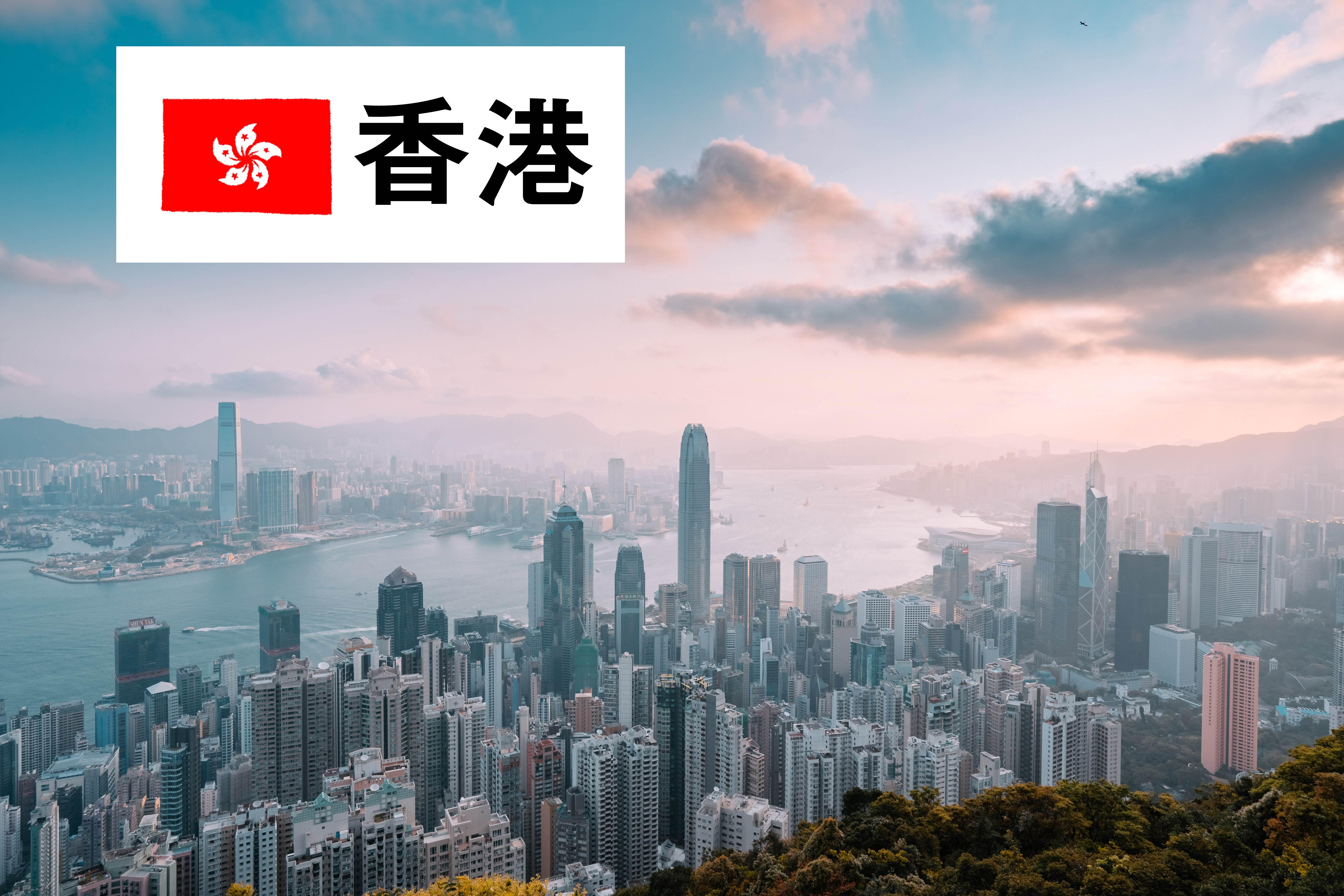 香港,豆腐